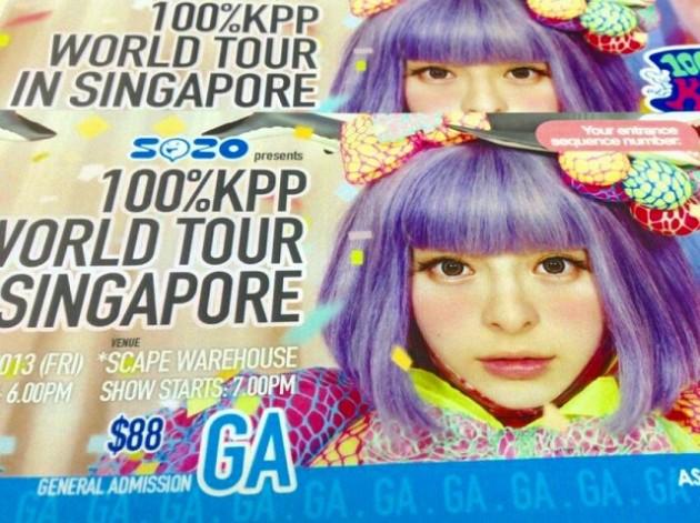 きゃりーぱみゅぱみゅ シンガポール公演チケット