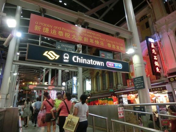 チャイナタウン駅|旧正月のシンガポール・チャイナタン