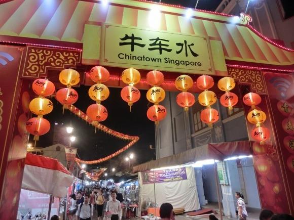 中華風のゲート|旧正月のシンガポール・チャイナタン