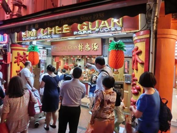 肉干の人気店|旧正月のシンガポール・チャイナタン