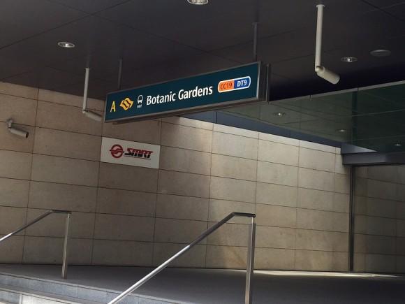 ボタニックガーデン駅