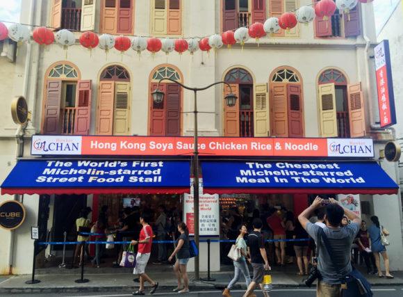 香港ソヤソースチキンライスヌードル