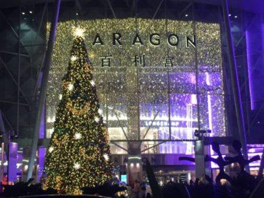 オーチャードロード クリスマスライトアップ パラゴンショッピングセンター